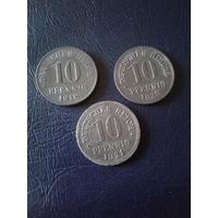 Погодовка 10 пфеннигов 1918,20,21