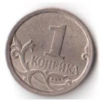 1 копейка 2007 СПМД СП РФ Россия