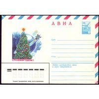 1982 год А.Жребин С Новым Годом! 82-294
