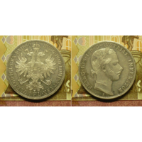 Австро-Венгрия 1 флорин 1860 г