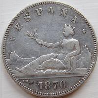18. Испания 2 песеты 1980 год, серебро.