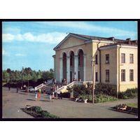 1982 год Котлас Дом культуры железнодорожников