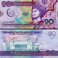 Туркменистан  20 манат   2017 год   Азиатские игры  UNC  (новинка)
