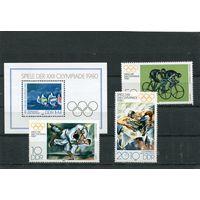 ГДР. Летние олимпийские игры 1980