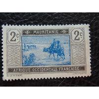 Французская Мавритания. Стандартные выпуски.