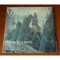 Franz Schubert. Simphonies No. 1, 2 and 4 - Alexander Dmitriev 2LP, 1986