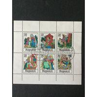 Сказки. ГДР,1978, лист