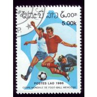 1 марка 1986 год Лаос Футбол 887