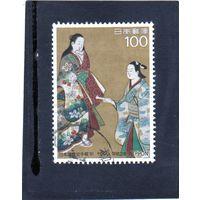 Япония. Mi:JP 2005. Филателистическая выставка Phila Nippon. 1990.