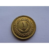 Ливия. 1 дирхам 1975 год KM# 12  Монета не чищена!!!
