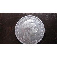 Пруссия 1896 А 2 марки  2 mark  (  серебро)