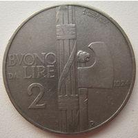 Италия 2 лиры 1924 г. (u)