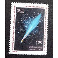 Индия 1985 г. Космос. Комета Галлея, полная серия из 1 марки. Чистая #0051-Ч1