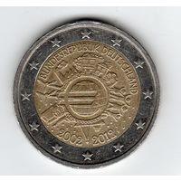 2 евро Германия 10 лет наличному евро 2012 F