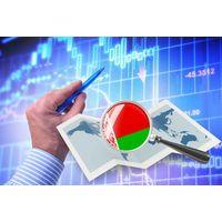 Конкурентоспособность национальной экономики РБ - международные экономические отношения - курсовая