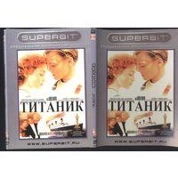 Сборный лот - 10 DVD дисков