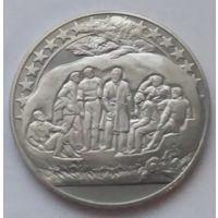 Болгария 2 лева, 1981 1300 лет Болгарии - Тайная встреча