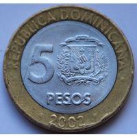 Доминикана, 5 песо 2002 г.