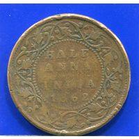 Британская Индия 1/2 анна 1862