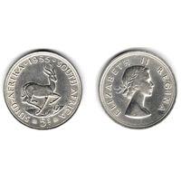 5 шиллингов Южная африка 1955 Елизавета 2