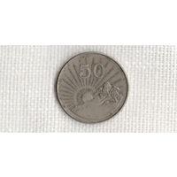 Зимбабве 50 центов 1993 //(МJ)