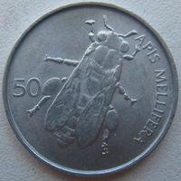 Словения 50 стотинов 1993 г.