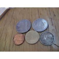 Пять монет/26. С рубля!