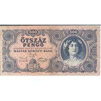 YS: Венгрия, 500 пенго 15.05.1945, серия K029, некорректное написание NЯТЬСОТ, P# 117x, VF