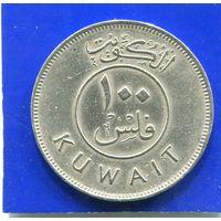 Кувейт 100 филс 1982