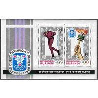 Бурунди зимняя олимпиада 1968г.