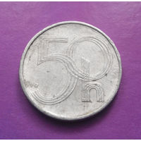 50 геллеров 1993, Гамбург, Чехия #03