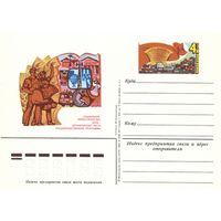 1983 - ПК с ОМ - Продовольственная программа # 122