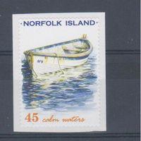 [1365] Норфолк 2001.Лодка.