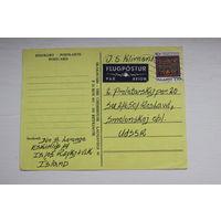 Почтовые карточки -2 штуки