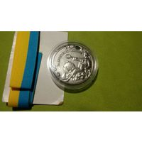 Медаль школьная Украина