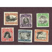 Ниуэ COOK ISLANDS \863\1932 без в.з.  MLH