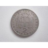 2 Драхмы 1959 (Греция)