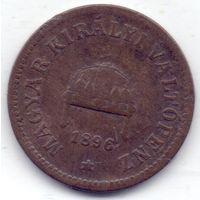 Венгрия, 2 филлера 1896 года.