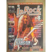 "Журнал "" In Rock"". #8-2002 г."