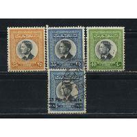 Иордания Кор 1959-63 Хусейн II Надп Стандарт #350-2,401 r