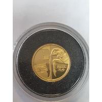 Белорусский Балет 10 рублей. 2007 год.