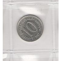 10 динар 1987. Возможен обмен