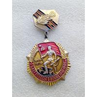Медаль. 25 лет Победы в Войне 1941-1945 г.г. ВОВ #0001-WP1