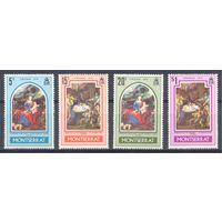 Монтсеррат 1970 Живопись. Дюрер. Рождество, 4 марки