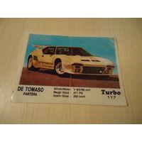 РАСПРОДАЖА ВСЕГО!!! Вкладыш Turbo из серии номеров 51 - 120. Номер 117