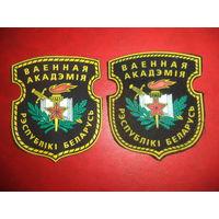Нарукавный знак ВОЕННАЯ АКАДЕМИЯ РБ ( две разновидности окантовки)