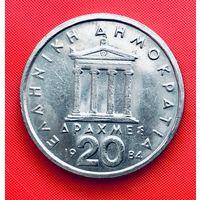 13-03 Греция, 20 драхм 1984 г.