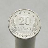 Албания 20 киндарка 1969 25 лет Освобождения