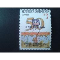 Доминиканская р-ка 1999 дерматология, 50 лет в республике