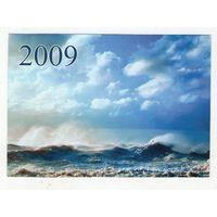 2009 природа. море (9)
